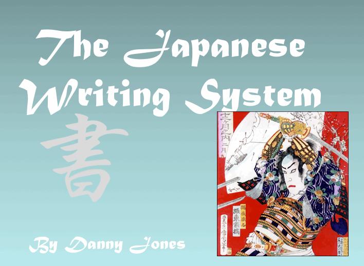 Japanese Writing PPT