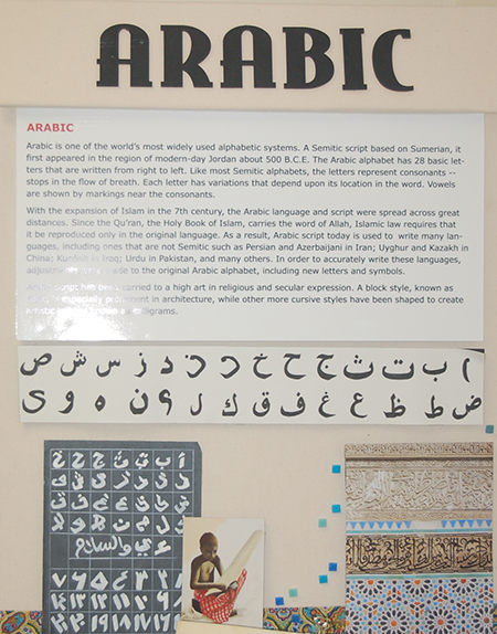 arabic_panel